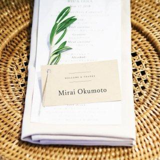 席札 結婚式 カードタイプ シンプル ゲスト名印刷込み 10部からOK