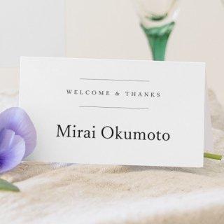 席札 結婚式 二つ折り シンプル モノクロ ゲスト名印刷込み 10部からOK