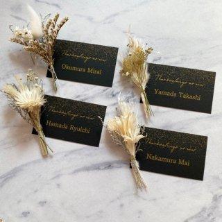 席札 結婚式 カードタイプ ブラック ゴールドインク ゲスト名印刷込み 10部からOK