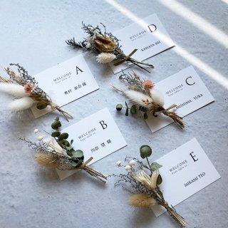席札  エスコートカード ミニマルデザイン カリグラフィー 結婚式 ゲスト名印刷込み