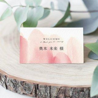 席札 結婚式 二つ折り ピンク 水彩画 ゲスト名印刷込み 10部からOK
