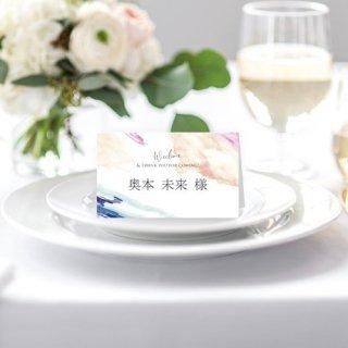 席札 結婚式 二つ折り  ゲスト名印刷込み 10部からOK