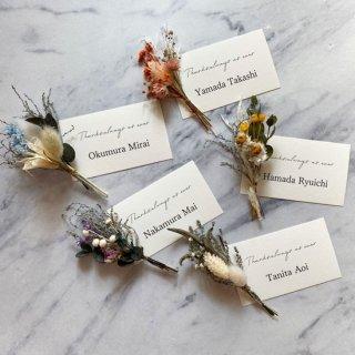 席札 カードタイプ ミニマルデザイン カリグラフィー 結婚式 ゲスト名印刷込み
