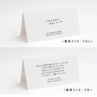 席札 結婚式 二つ折り  水彩画 テラコッタ色  ゲスト名印刷込み 10部からOK
