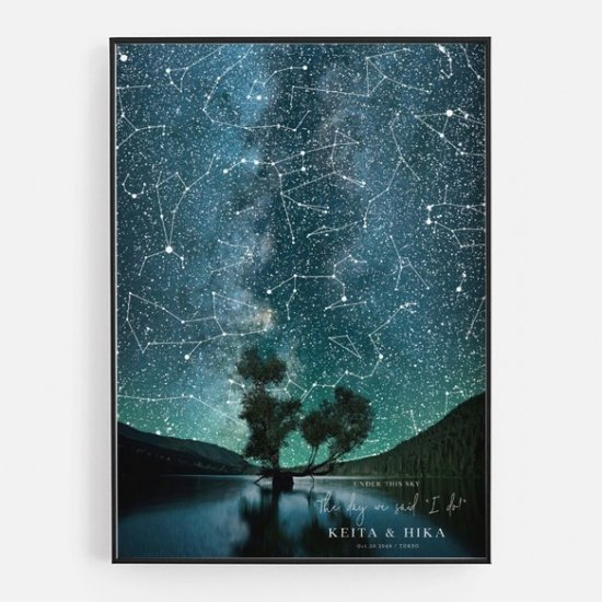 あの日の星空再現 特別な日の星空 スターマップ