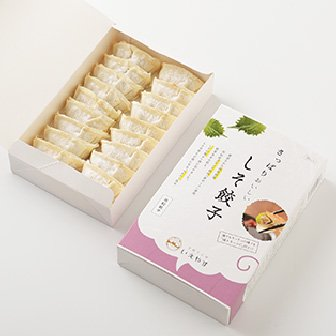 しそ餃子(20個)