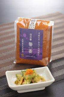 信州譽みそ 譽一番 1kg〜中島醸造(有)〜