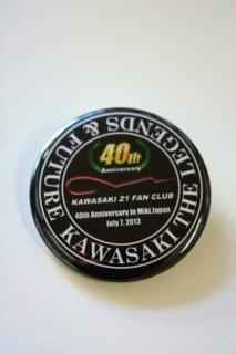 【缶バッジ イベント記念】 KAWASAKI Z1 FAN CLUBオフィシャル ブラック