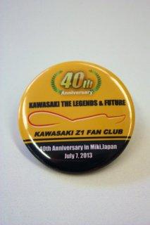 【缶バッジ イベント記念】 KAWASAKI Z1 FAN CLUBオフィシャル イエロー