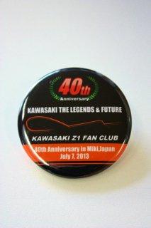 【缶バッジ イベント記念】 KAWASAKI Z1 FAN CLUBオフィシャル ブラック&レッド