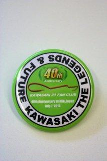 【缶バッジ イベント記念】 KAWASAKI Z1 FAN CLUBオフィシャル グリーン