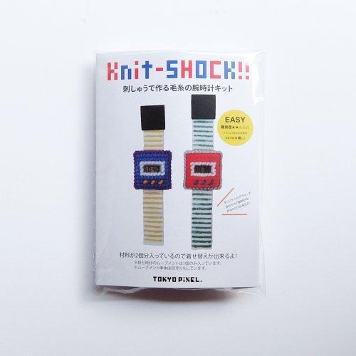 刺しゅうで作る毛糸の腕時計キット「Knit-SHOCK!!」