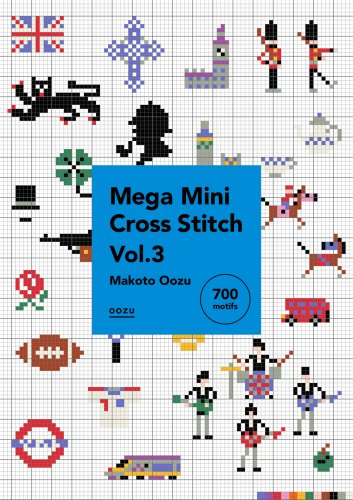 <img class='new_mark_img1' src='https://img.shop-pro.jp/img/new/icons5.gif' style='border:none;display:inline;margin:0px;padding:0px;width:auto;' />【PDFデータ販売・商用利用OK・700点収録・24P】Mega Mini Cross Stitch Vol.3