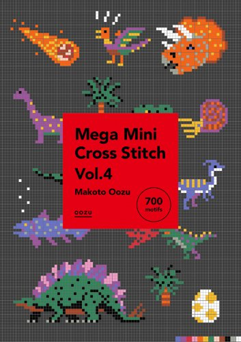 <img class='new_mark_img1' src='https://img.shop-pro.jp/img/new/icons5.gif' style='border:none;display:inline;margin:0px;padding:0px;width:auto;' />【PDFデータ販売・商用利用OK・700点収録・27P】Mega Mini Cross Stitch Vol.4