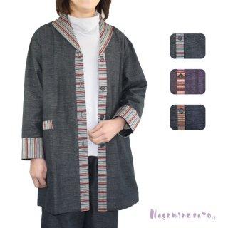 【60%OFF】 三河木綿羽織ロングジャケット