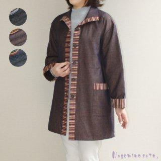 三河木綿ウィングカラーロングジャケット