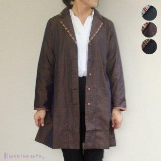 三河木綿配色テーラーカラーロングジャケット