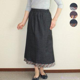 三河木綿和柄切替スカート