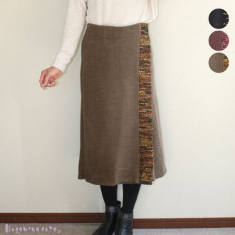 【30%OFF】 ブークレー使いあったか裏起毛巻きスカート