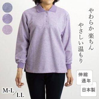 杢調かすりポロシャツ