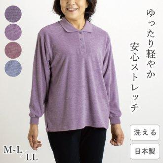 細ボーダーポロシャツ
