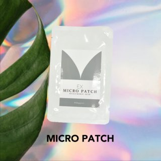 B・Rapport (ビー・ラポール)マイクロパッチ【ヒアルロン酸注入パック】日本製 1セット2枚入り<メール便なら無料配送>
