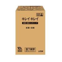 キレイキレイ薬用ハンドソープ 10L 【1箱入り】