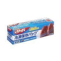 リード冷凍保存バッグ (30枚) 30枚入り×9箱【270枚】