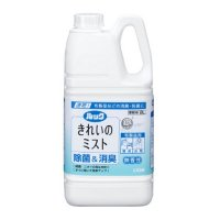 ルックきれいのミスト 布製品用(無香性)2L 【4個入り】