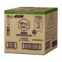 リセッシュ除菌EX グリーンハーブの香り 10L 【1箱入り】