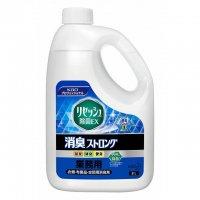 リセッシュ除菌EX 消臭ストロング 2L 【6本入り】
