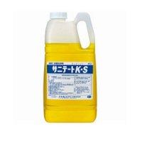 サニテートK-S 2kg 【4個入り】