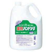 花王 薬用ハンドソープ 4.5L 【3本入り】