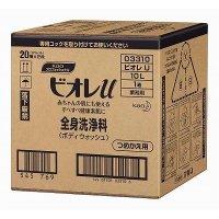 ビオレU ボディウォッシュ 10L 【1箱入り】