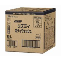 リズミィ ボディウォッシュ 10L 【1箱入り】