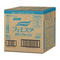 フィエスタ ボディウォシュ 10L 【1箱入り】