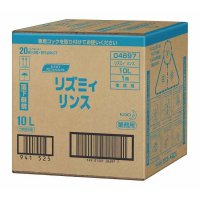 リズミィ リンス 10L 【1箱入り】