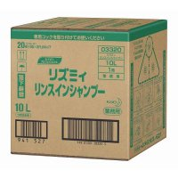 リズミィ リンスインシャンプー 10L 【1箱入り】