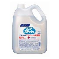 ハンドスキッシュ アルコール消毒剤 4.5L 【3本入り】