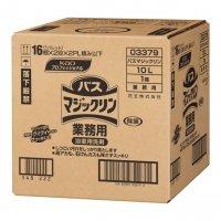 バスマジックリン 10L 【1箱入り】