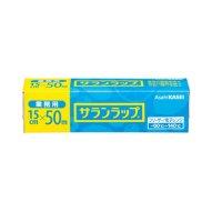 BOXサランラップ 15×50 【30本入り】
