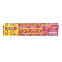 BOXサランラップ 22×50 【30本入り】