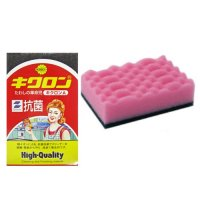キクロンA 袋入(ピンク) 【240個入り】