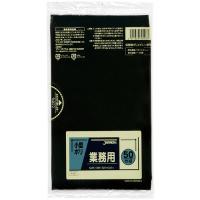 ジャパックス P-07 業務用小型用ポリ袋 黒0.02 【2500枚入り】(50枚×50冊)