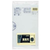 ジャパックス P-08 業務用小型用ポリ袋 透明0.02 【2500枚入り】(50枚×50冊)