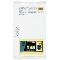 ジャパックス P-09 業務用小型用ポリ袋 半透明0.02 【2500枚入り】(50枚×50冊)