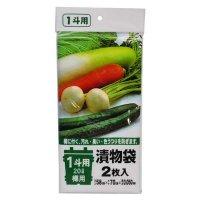 ジャパックス TK-02 1斗用漬物袋 (20L) 透明0.05 【240枚入り】(2枚×10冊×12箱)