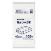 ジャパックス BJ105 ばんじゅう用ポリ袋 105号 半透明 【600枚入り】(100枚×6冊)