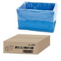 ジャパックス FC01 折コン用ポリ袋 半透明0.011 【1000枚入り】