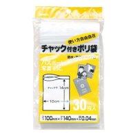 ジャパックス UE40 家庭用チャック付ポリ袋 透明0.04 30枚入り×10冊×10束【3,000枚】